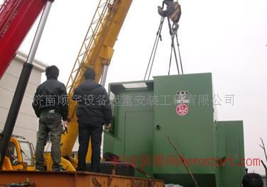 济南设备吊装移位