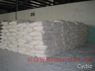 陶瓷级氧化锌/熔块级氧化锌/釉料氧化锌/颜料级氧化锌