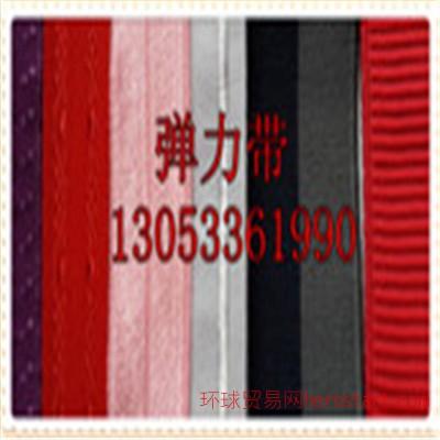 0.8-4CM服装用包边松紧带