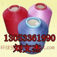腈纶 亚麻 粘胶 棉+涤纶单孔丝包覆纱有光无光可做