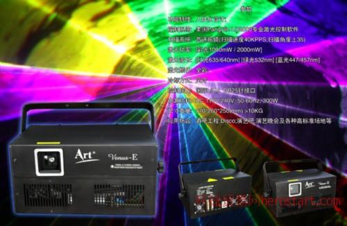 彩色激光灯/单绿激光灯