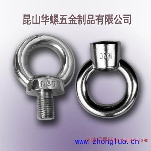 不锈钢吊环螺栓,316吊环螺栓,304吊环螺母