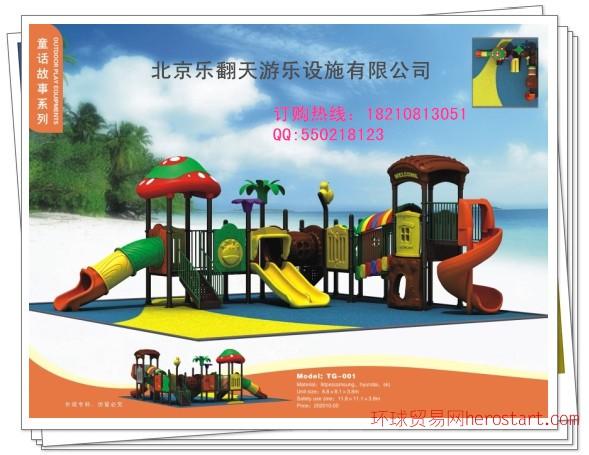 幼儿园大型组合滑梯
