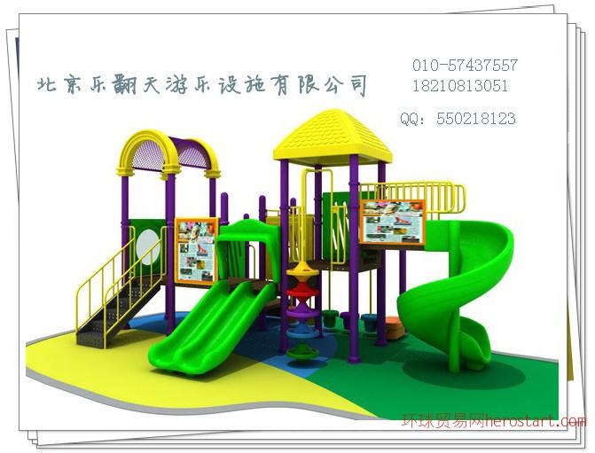 幼儿园室内滑梯
