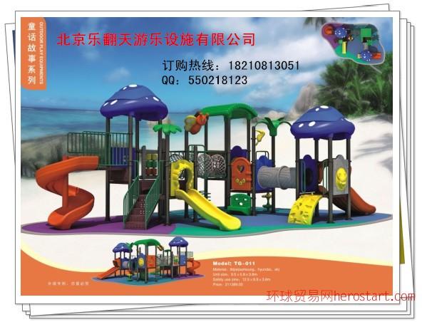 幼儿园室外大型滑梯