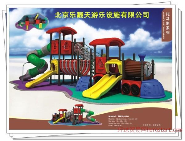 幼儿园滑梯报价