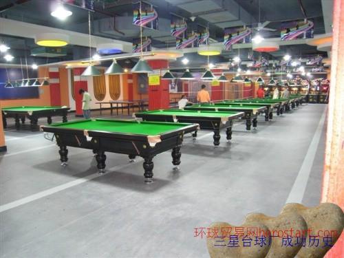 乐清台球桌乐清台球厂乐清台球桌价格及修理乐清台球桌、乐清