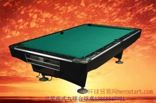 低价出售二手美式台球桌上门维修台球配件免费送货上门