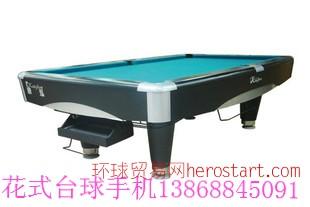 温州台球桌在哪有买价格哪里便宜在温州三星台球厂
