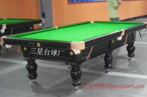 温州台球桌温州台球厂价格温州二手台球桌批发