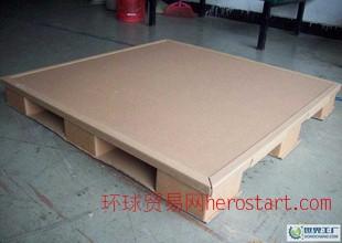 超供應出口免檢紙棧板,紙托盤林R