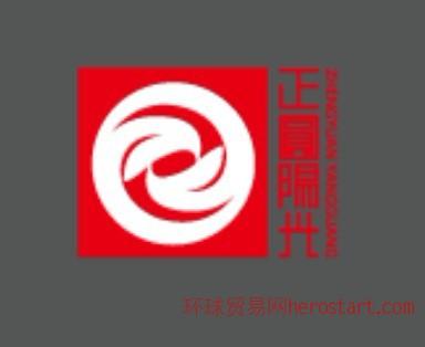 茶叶销售品牌加盟店