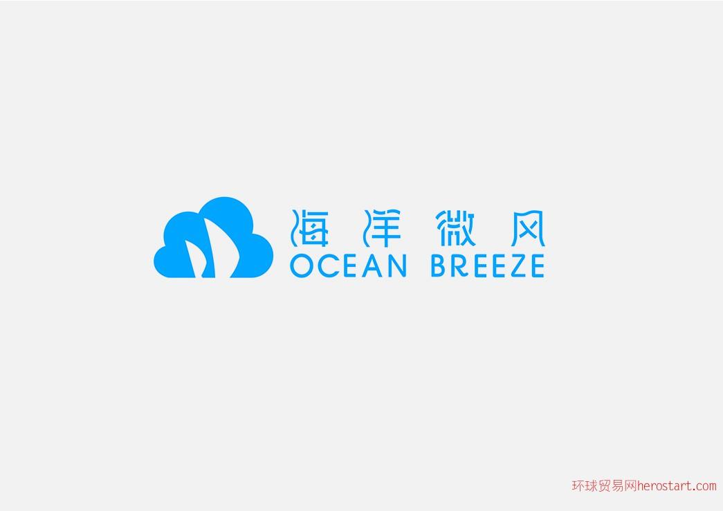 海洋微风民宿品牌形象设计
