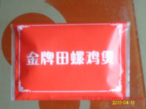 深圳市供应订做生产餐巾纸、广告餐巾纸的餐巾纸厂家