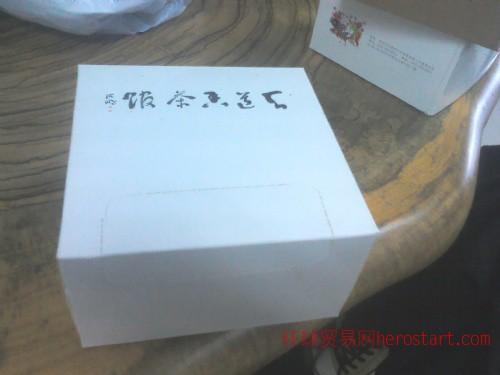 订做礼品纸巾、盒装抽纸礼品纸巾的礼品纸巾制作公司