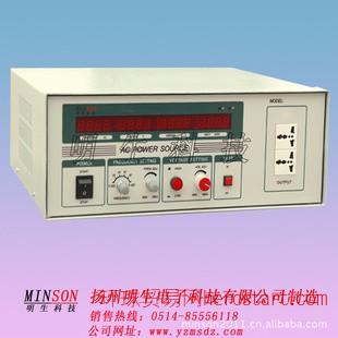 变频电源 高精度变频电源 可免费定制