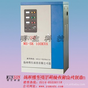 可控硅电源,大功率电源