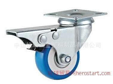 家具脚轮、1.5寸PVC脚轮 2寸万向轻型小轮子