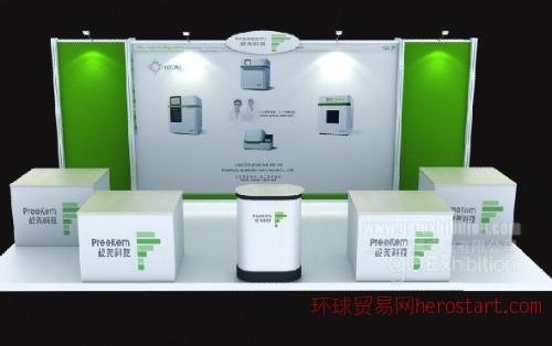 便携式展架/便携式展台/便携式背景——杭州企睿展示