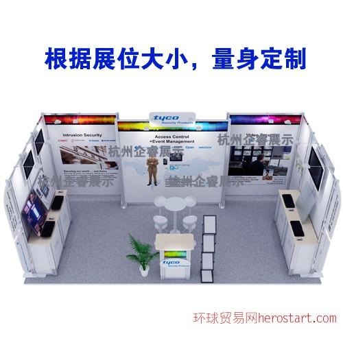 27平方展拉搭建——杭州企睿展示