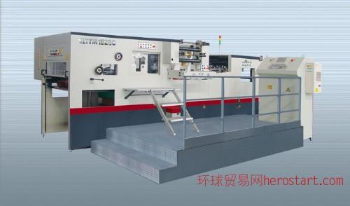XLTYM1050自动烫金模切机