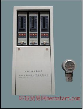 成都苯乙烯气体报警器,苯乙烯浓度泄漏检测控制器