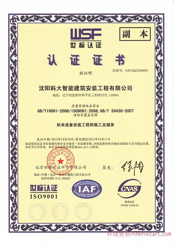 辽宁长春吉林车间厂房环保环评废气恶臭异味净化处理机组设计安装