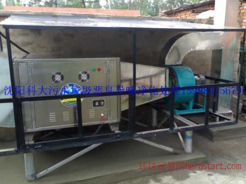 沈阳环保环评车间厂房排烟除味降温废气污水蒸汽恶臭异味净化器处