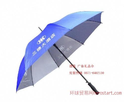 中国礼盾网曲靖蓝大褂曲靖斜纹蓝大褂涤卡蓝大褂