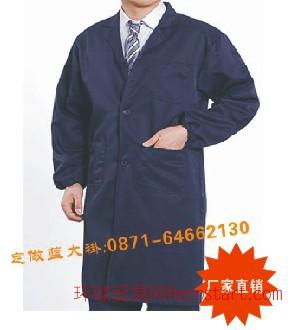 礼盾=玉溪印花工作服 蓝大褂 白大褂 制服学生服