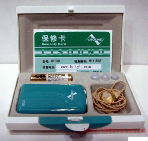深圳丽声助听器UT550盒式助听器