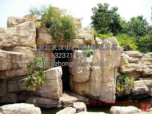 湖北武汉景观石_武汉奇石刻字塑石·塑树·泉景
