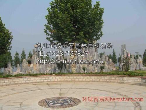 湖北武汉园林石_武汉风景观石刻字千层石·斧劈石