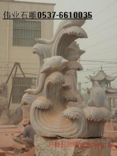 石雕鱼石雕海豚石雕莲花石雕荷花石雕瑞兽 ;石雕瑞兽马牛羊雕塑