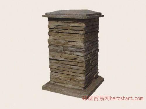 奥灵格艺术石