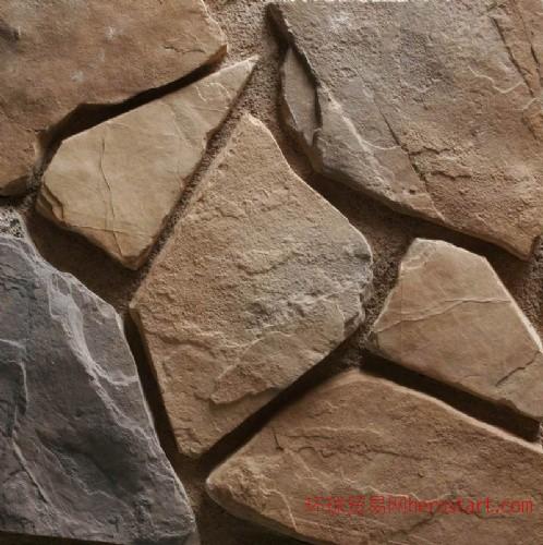 奥灵格文化石