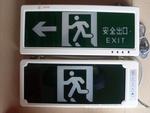 消防器材 消防指示灯 安全出口指示灯