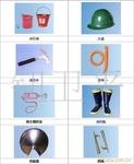 消防器材 救生用品