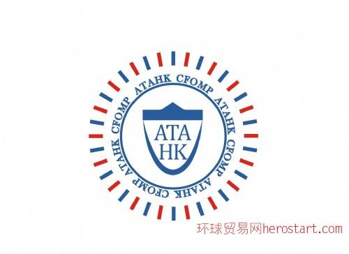 泉州注册香港商标 创立香港品牌 提高企业国际知名度