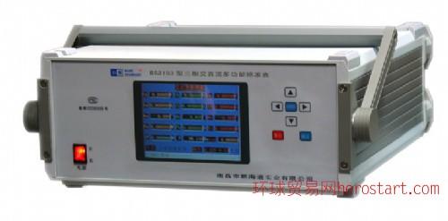交直流标准表---多功能电参数测试仪