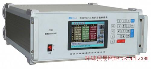 三相工频标准表---多功能电参数测试仪