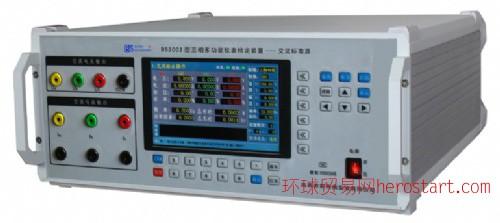 三相多功能仪表检定装置--交流标准源