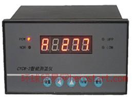 CYCW-3温度记录仪表|温度记录仪