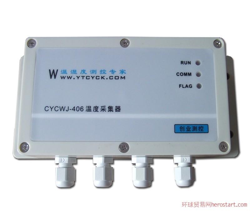 CYCWJ-6温度自动记录模块|温度巡检模块