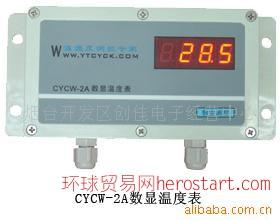 数显温度表|温度自动记录仪|温度记录仪