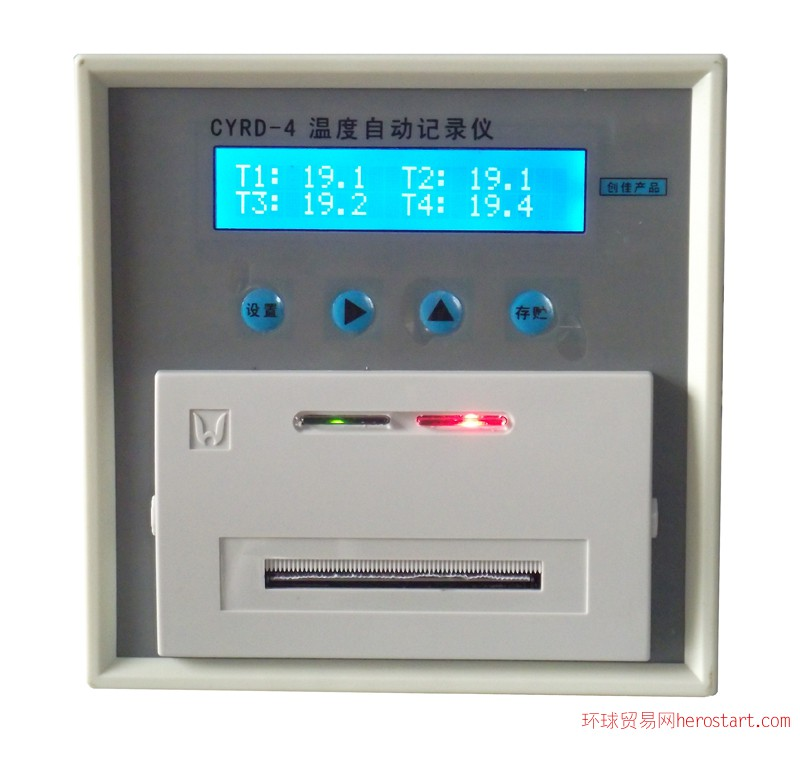 CYRD-4供应温度记录仪