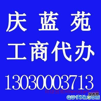 哈尔滨典当行验资会计记账300每月公司注册