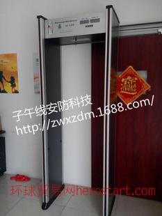 珠海数码显示安检门LEY案件设备-简易型安检门