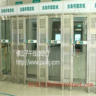 自主研发银行安全柜员机 智能取款机 取款机防护亭
