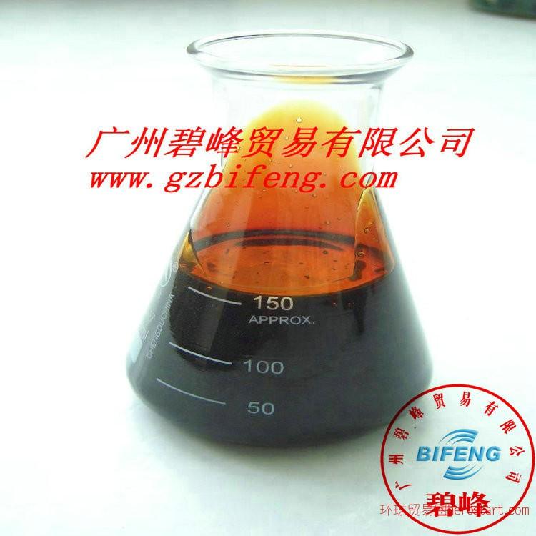 精制石油磺酸钠